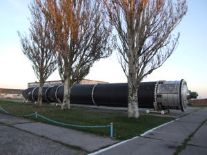 Museum of Strategic Missile Troops
